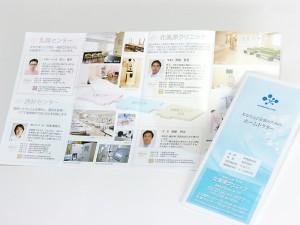 pamphlet011