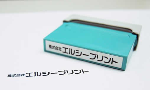 etc-0209_04