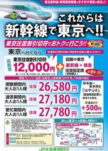 flyer-0204_02