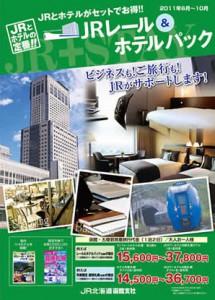flyer-0204_12