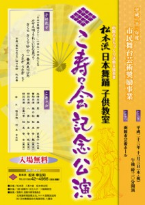 flyer-0204_14