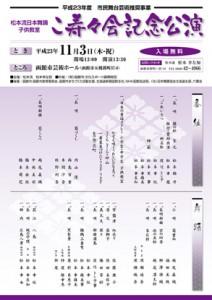 flyer-0204_15