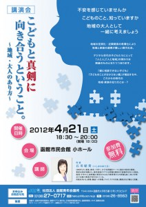 flyer-0204_27