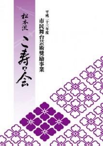 pamphlet-0204_16