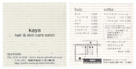 pamphlet-0204_18
