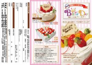 pamphlet-0204_19