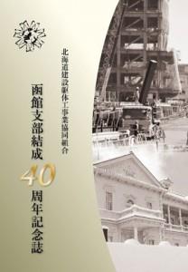 pamphlet-0204_23