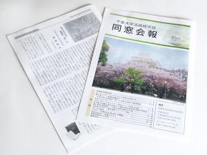 pamphlet007