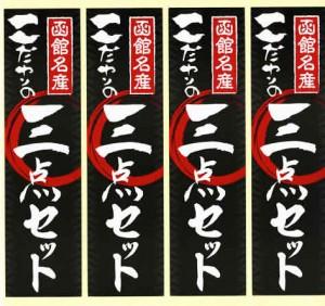 sticker-0208_2