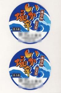 sticker-0208_6