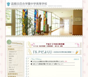 web_shira