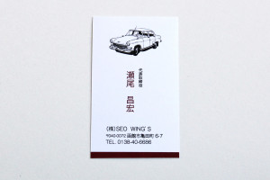 businesscard-sample1