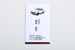 businesscard-sample1