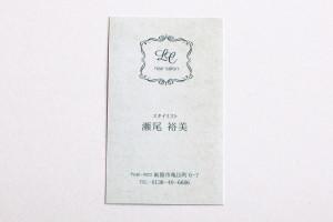 businesscard-sample12