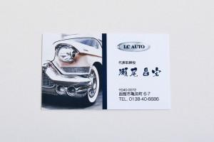 businesscard-sample4