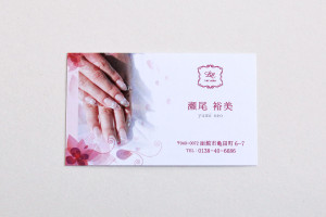 businesscard-sample7