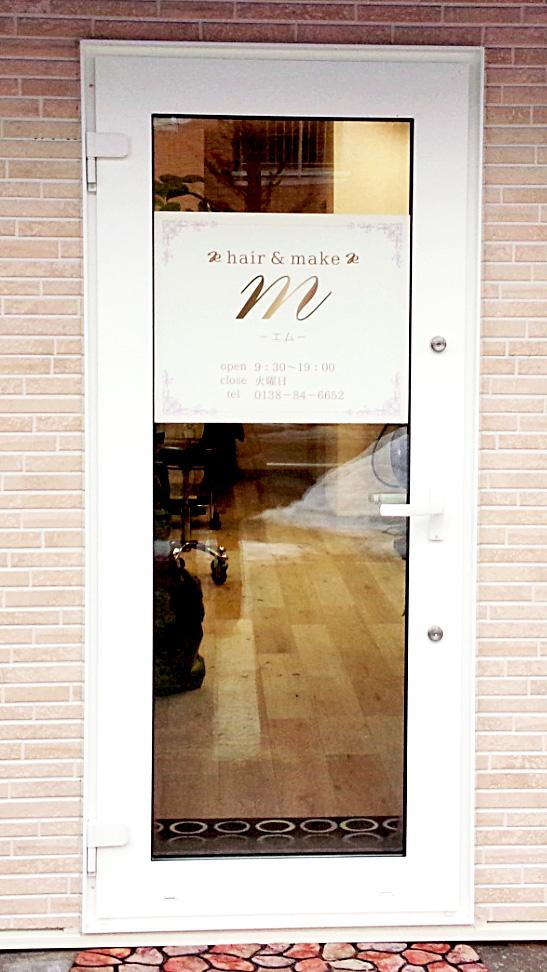 美容室mドア用シート