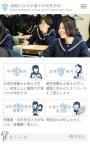 函館白百合学園中学高等学校 様 ホームページ