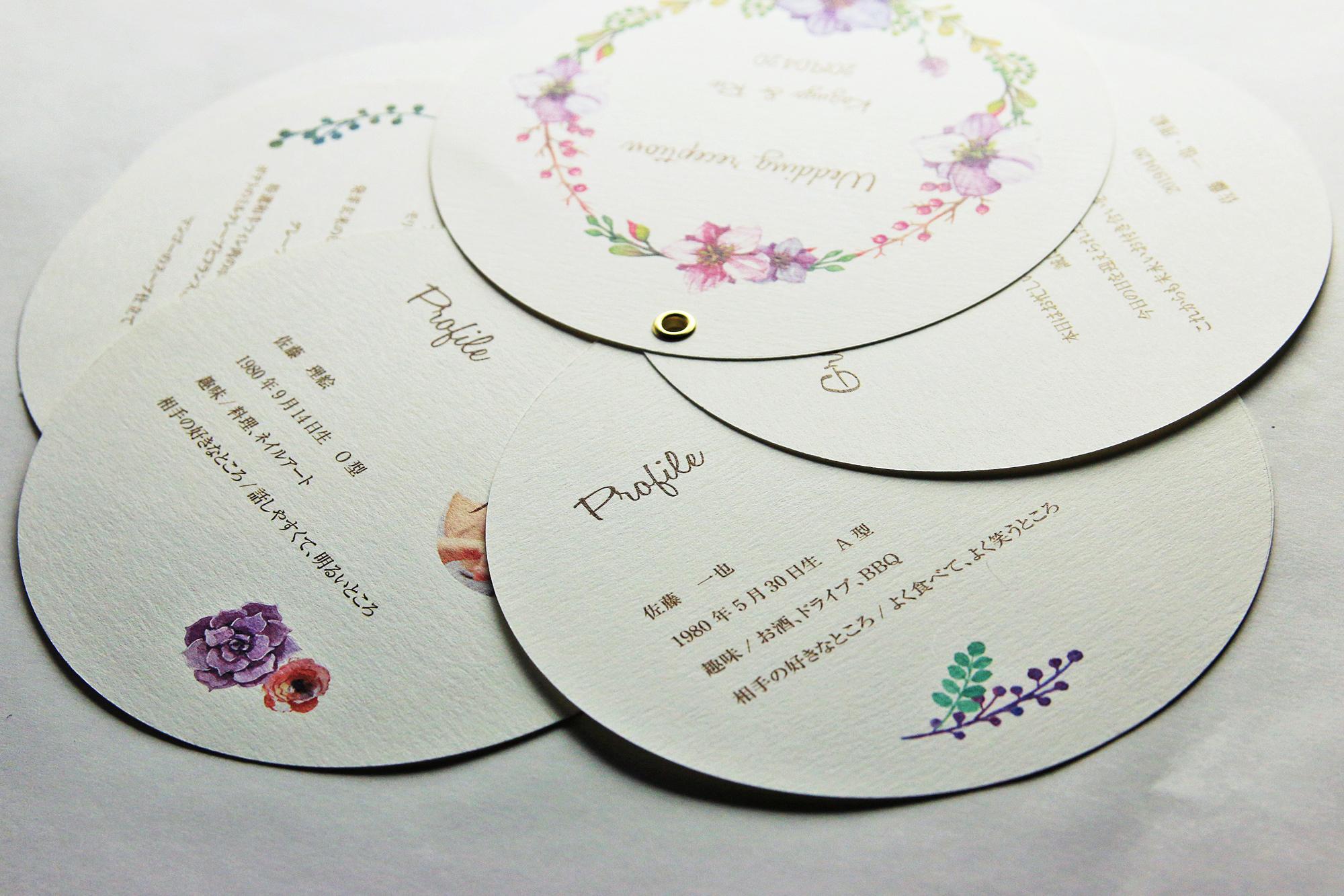 結婚式ペーパーアイテム<br>(プロフィール)