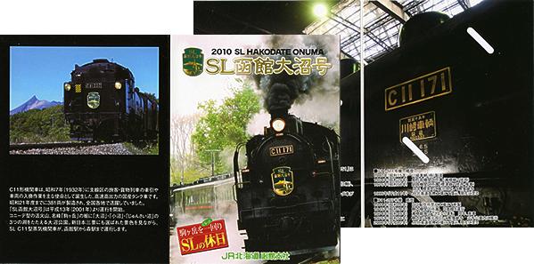 etc-0209_09