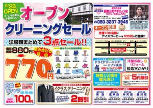 flyer-0204_09