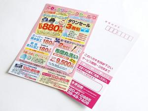 flyer005