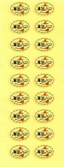 sticker-0208_1