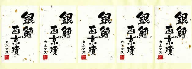 sticker-0208_11