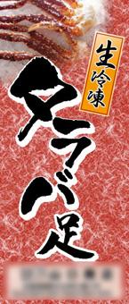 sticker-0208_7