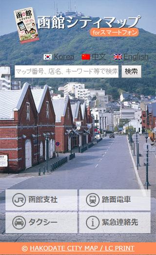 web_citymap