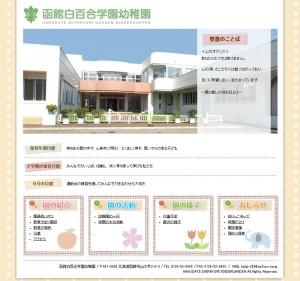 web_shirayo