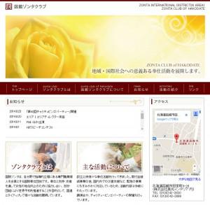 web_zonta