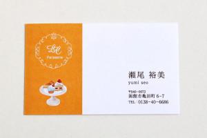 businesscard-sample11