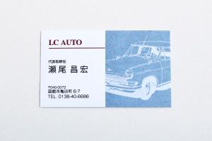 businesscard-sample2
