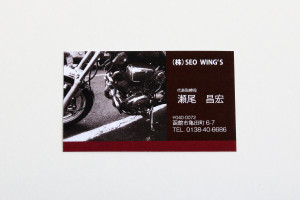 businesscard-sample5