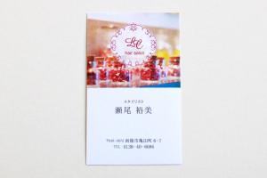 businesscard-sample6