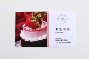 businesscard-sample8