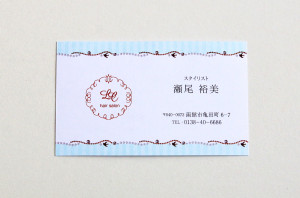 businesscard-sample9