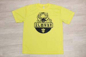 白百合Tシャツ黄色2