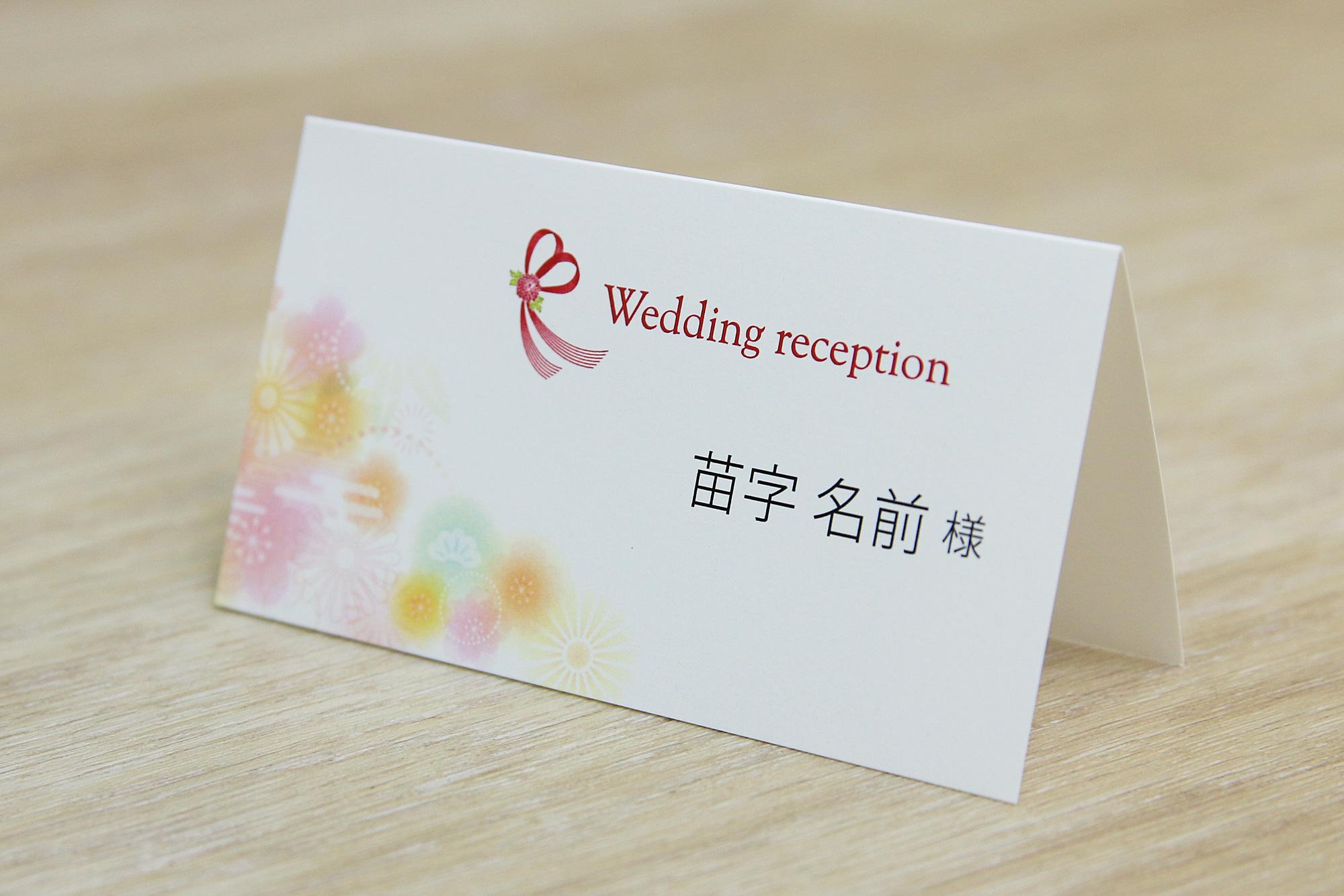 結婚式プロフィール&席札