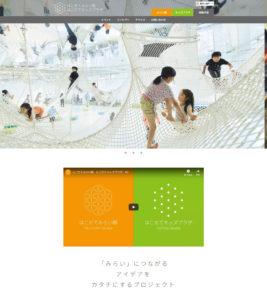 miraiproject.jp-hp_