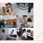 函館視力障害センター 様 ホームページ