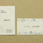 特殊紙名刺・ショップカード